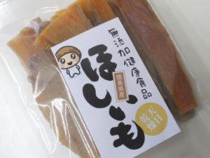 干し芋(商品)